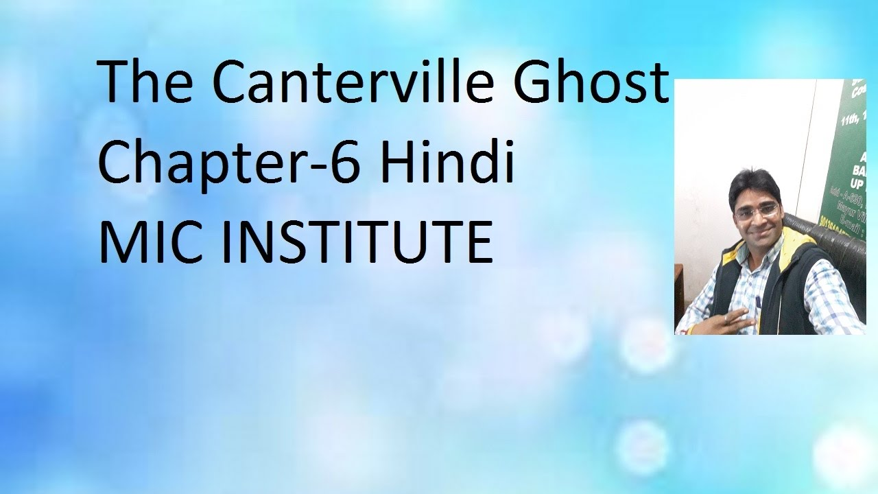 canterville ghost chapter 1 summary By oscar wilde question answers of the canterville ghost chapter 5 summary on the surface the story presents an old manor house, canterville chase which is haunted by the ghost of sir simon canterville who had died.