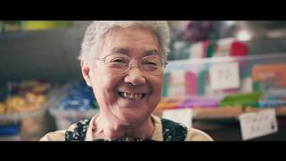 【墨田区】人と人のつながりを未来へ【This is the Sumida】