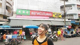 Kimyong Market + Lee Gardens Plaza | Hat Yai Thailand ...