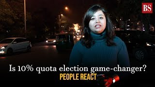 Is 10% quota election game-changer? A reality check that might surprise you