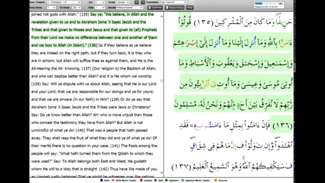 Quran Juz 1 Al Baqarah 2 1 141 Recited By Mishari Rashid W Yusuf Ali Color Coded Tajwid Youtube