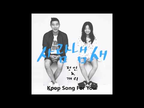 Jung In & Gary (Leessang) - Your Scent Official Audio