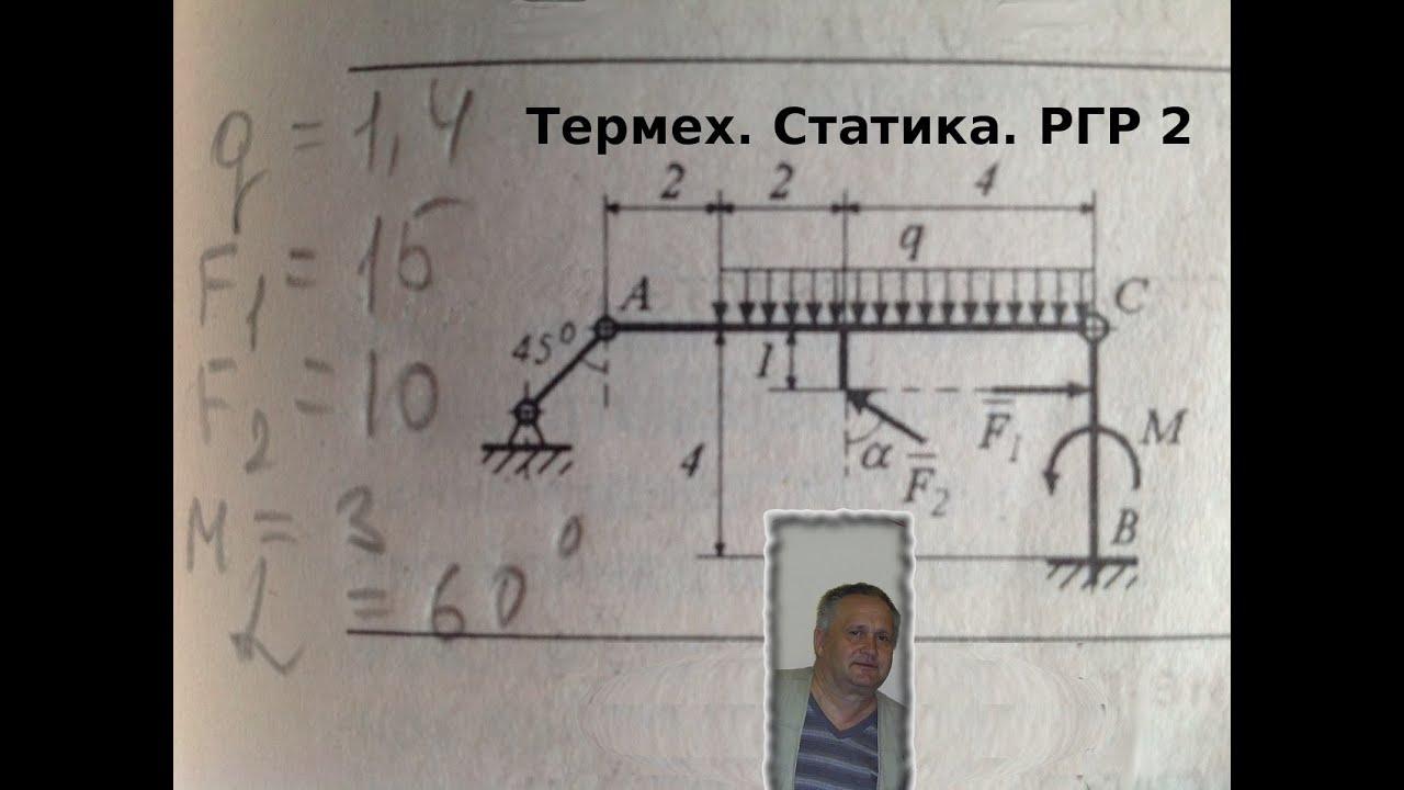 Решение задач составных конструкций ответы на задачи по физике с решениями