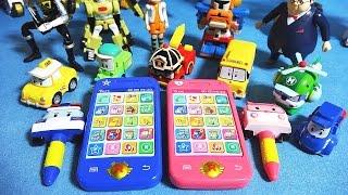 또봇 로보카폴리 Robocar Poli Amber Smart phones & Tobot toys 스마트폰 오픈박스 다이노포스 파워레인저 또봇 장난감