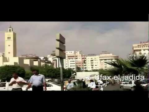 We Love Sfax, We Love Tunisia [EN]