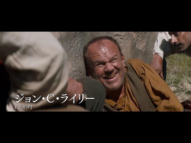 映画『ゴールデン・リバー』予告編