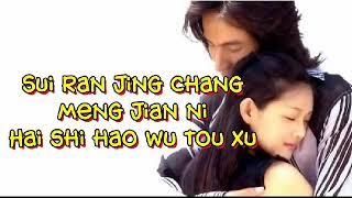 Belajar lagu Mandarin mudah #
