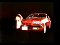 '75 Chevy Monza 2+2 Commercial (1974)