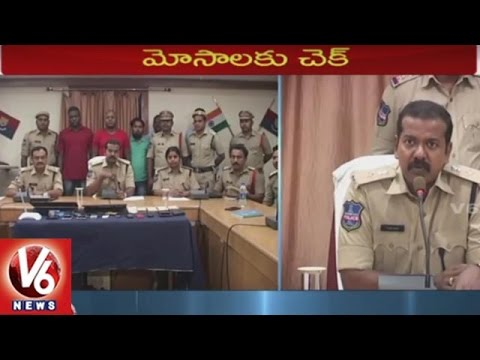 Online Fraud | Police Busted Nigerian Cheaters Gang In Karimnagar | V6 News