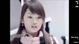 KTV:曖昧:楊丞琳 Ambiguous 14.1 Rainie Yang