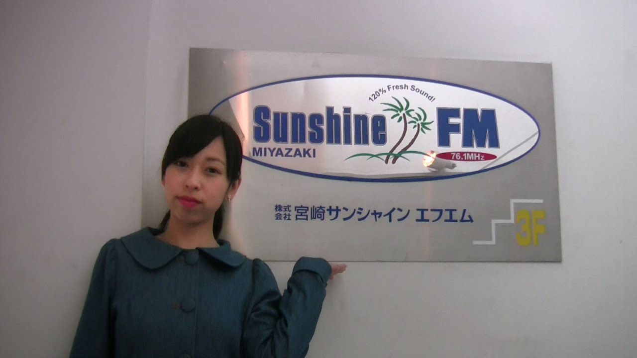 Bonus contents:Sakura performed promotion of it's Oh! MUSIC Video News in MIYAZAKI SUNSHINE FM
