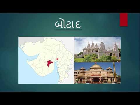 Botad District | Districts of Gujarat