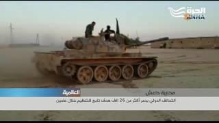 مقاتلات أميركية تغير على صهاريج نفط لداعش في محافظة  دير الزور السورية قرب  الحدود مع العراق