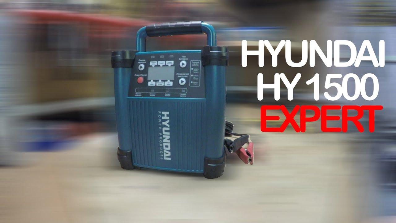 Обзор: Hyundai HY 800 Интеллектуальное зарядное устройство - YouTube
