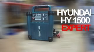 ОБЗОР РАСПАКОВКА зарядное ус во HYUNDAI HY1500 REVIEW UNPACKING смотреть