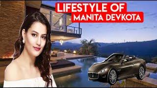 Manita Devkota Lifestyle|  |Boyfriend, Salary, Nick Name, Height, Bio-data, Hobbies
