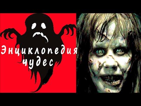 Чернобыль 30 лет спустя (как это было)