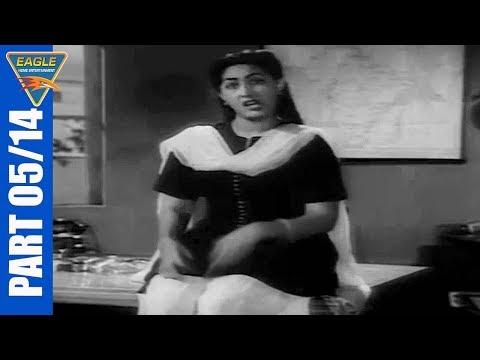 Ek Thi Ladki (1949) Hindi Movie Part 05/14...