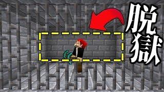 【マインクラフト】赤髪のとも & ねがは出口がない牢獄へ...  #8 【マイ…