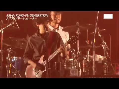 ブラッドサーキュレーター / Blood Circulator (LIVE)