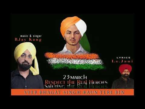 Veer Bhagat Singh Kaun Tere Bin | R Jay Kang