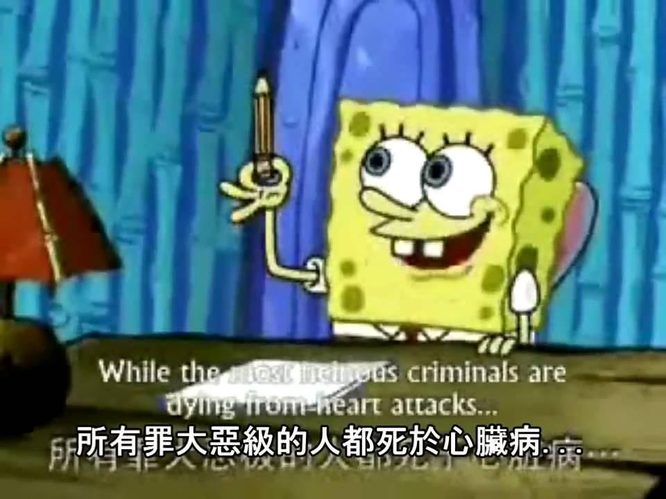 bittorrent 繁體 中文 版