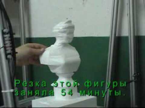 Фигурная резка пенопласта на станке с ЧПУ / Как резать пенопласт .