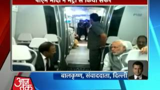 He first climbed in Delhi Metro ...