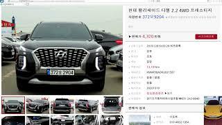 SUV 팰리세이드 신차급 가성비중고차 무한최저가 준임판…