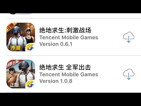 Free Apple ID China 2018