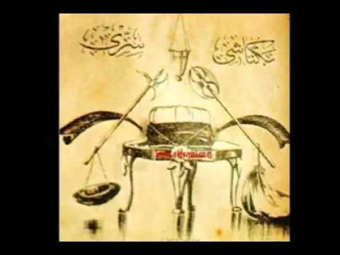Three Bektashi Nefeses  Instrumentals
