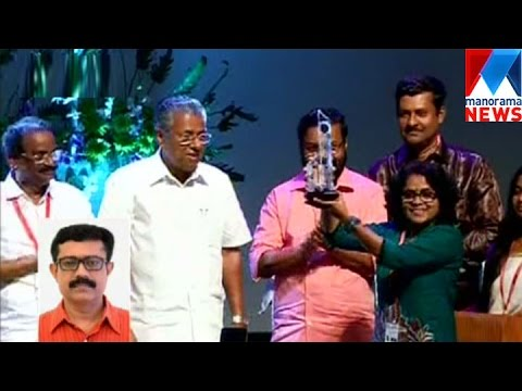 Double delight for Egyptian 'Clash' as curtains come down on 21st IFFK | Manorama News