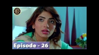 Aangan Episode 26 - Top Pakistani Drama
