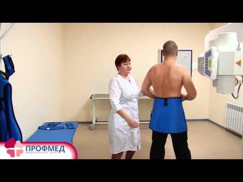 """Медицинский центр """"Абсолютное здоровье"""""""