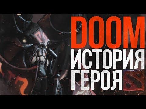 видео: dota 2 lore - ИЗ АНГЕЛА В ДЕМОНА. ИСТОРИЯ doom / ЛЮЦИФЕРА