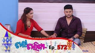 Tara Tarini | Full Ep 572 | 6th Sep 2019 | Odia Serial – TarangTV
