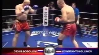 Konstantin Gluhov vs Denis Sobolev K-1 Riga Grand Prix 2006 quarterfinal