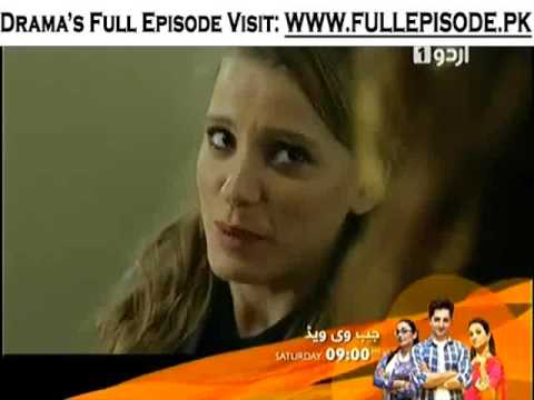 Aashiyana meri mohabbat ka episode 13
