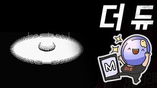 figcaption 한국 인디게임의 미래 / 더 듀에 대한 고급지고 간결한 리뷰 | 메탈킴 ( The Dew )