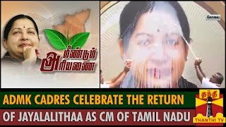 ADMK Cadres celebrate the return of Jayalalithaa as CM of Tamil Nadu