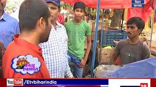 Janta Express  On Etv Bihar Jharkhand On 9th September  2017
