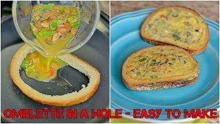 Omelette in a Hole. Omelette Breakfast. Simple Omelette. Omelette Bread. Bread Omelette Recipe