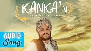 Kankan | Dhillon Balraj | Latest Punjabi Song 2017 | Musical Crackers