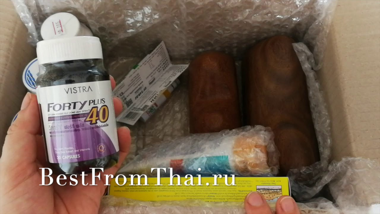 Распаковка посылки из Таиланда, СДЭК