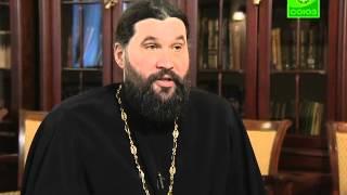 Уроки православия. Верные церкви и России. Урок 1. 2 сентября 2013