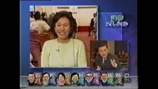 選挙ステーション1998 久米と眞紀子