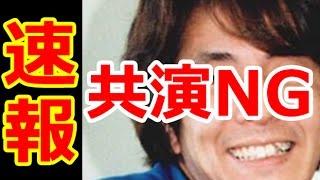 【速報】ネプチューン堀内健、ホリエモンの鼻をへし折って共演NGに! 宜...