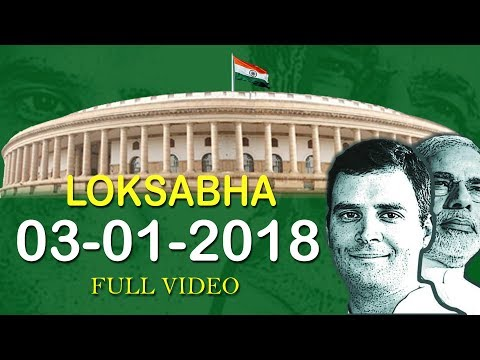 Lok Sabha Full Video 03-01-2018 | Parliament Winter Session on 03-01-2017 | YOYO Kannada News Live