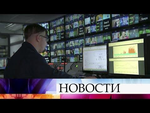 В России завершается переход к цифровому вещанию.