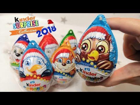 Новогодняя коллекция 2018-2019 от Kinder Сюрприз новинка новый год